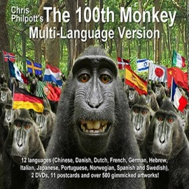 100 Monkeys by Chris Philpott