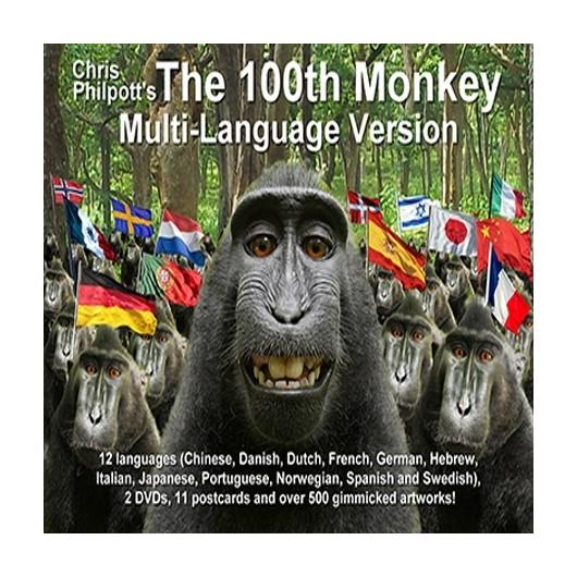 100 Monkeys by Chris Philpott
