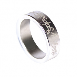 Pk Ring Silver magnet  (letters) 20mm