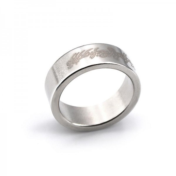 Magnetic ring Silver letters 18mm
